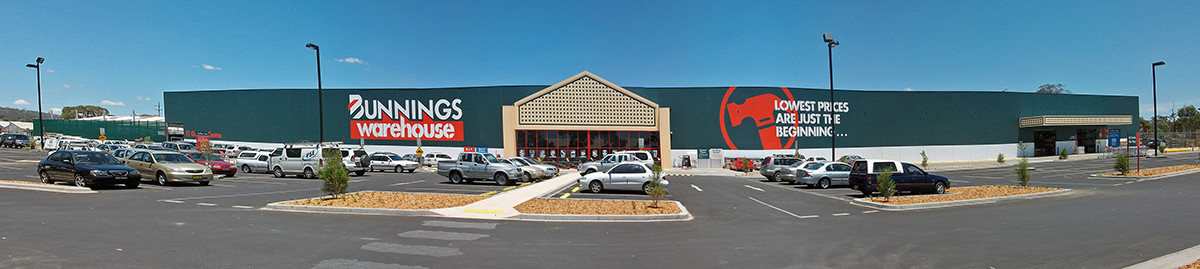 Bunnings_Warehouse_Wagga_Wagga_panorama01